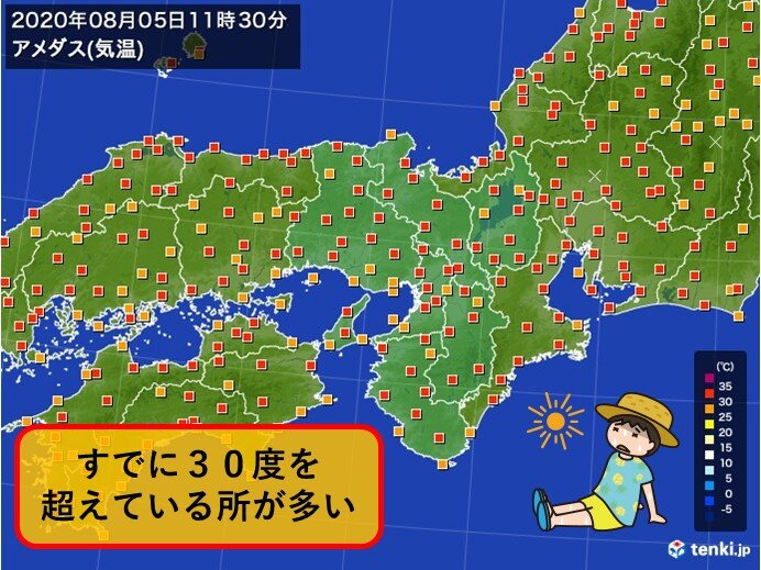 関西 5日は厳しい暑さに