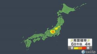 6日も午後は急な雨・雷雨に注意を 東北~九州