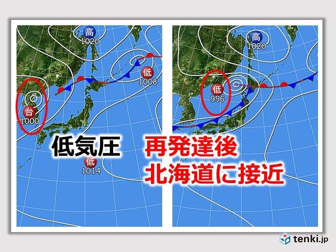 台風4号は温帯低気圧化後に再発達 北海道は荒天に