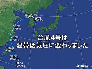 台風4号は温帯低気圧に変わりましたが油断せず 再発達し北海道へ