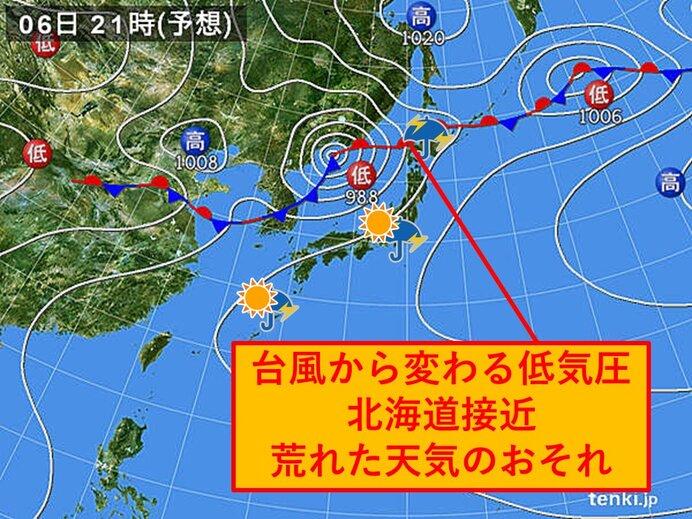 北海道 きょうの天気と気温 不安定 あすにかけて荒れた天気に