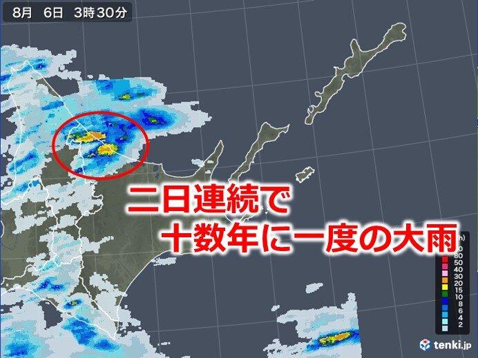 北海道 十数年に一度の大雨が二日連続で