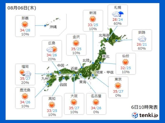 体温並みの暑さ 続出へ