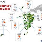 九州 猛烈な暑さ続く 7日~8日は局地的に激しい雨も