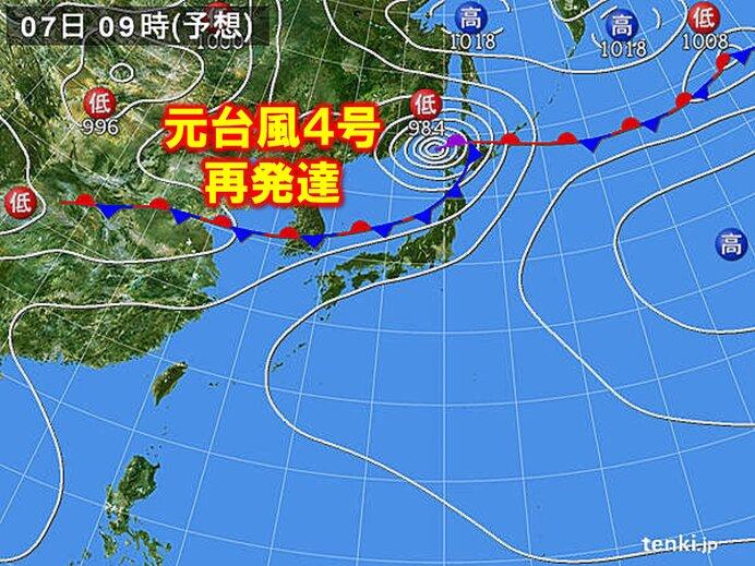 元台風4号の動向に警戒