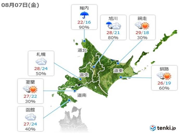 今夜にかけての雨や風
