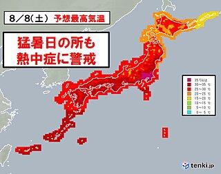暑い列島 九州から関東は残暑続く 北陸や東北、北海道も暑さ戻る