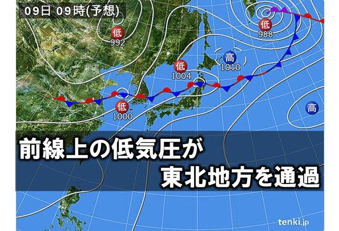 9日(日)も激しい雨が断続  大雨のおそれ