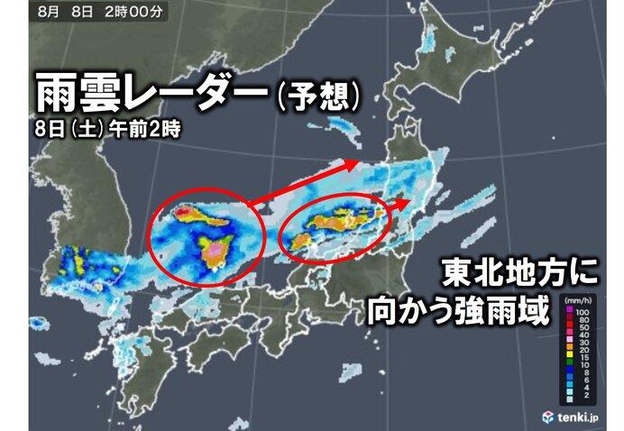東北 大雨厳重警戒 激しい雨が断続し滝のような雨のおそれ