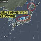 北海道で大雨・暴風 本州の日本海側でも記録的な雨に