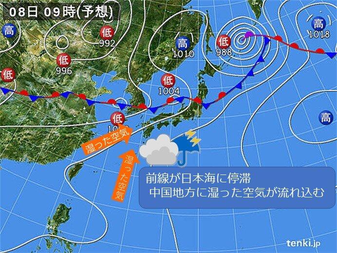 8日も日本海に前線が停滞、山陰や山陽北部を中心に雨や雷雨に