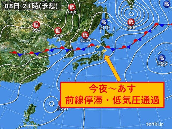 きょうの天気 東北、北陸などで大雨警戒