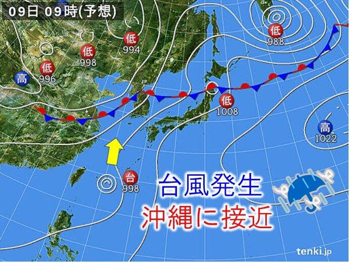 あす9日 台風が発生し沖縄に接近 お盆休みに影響も