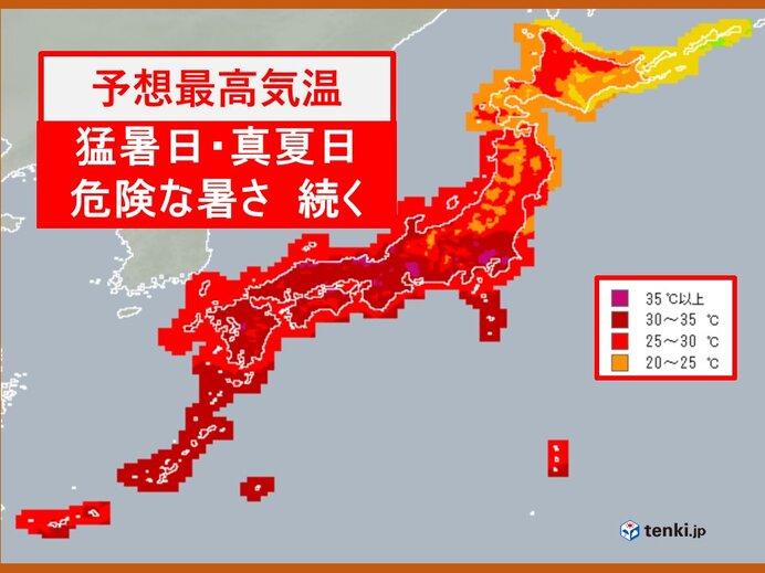 9日 東北、北陸で大雨 沖縄に台風接近_画像