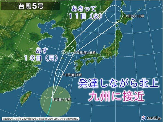 台風5号 発達しながら九州に接近 猛暑列島 熱中症に警戒を