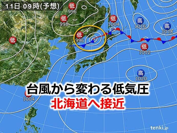 北海道は再び大雨の恐れ