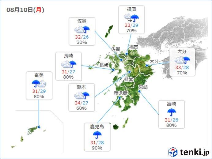 九州への影響