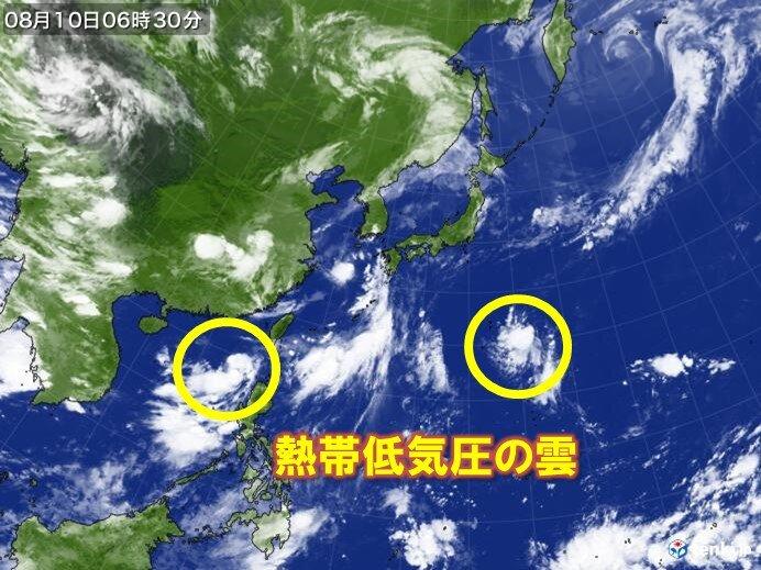 新たな台風発生か