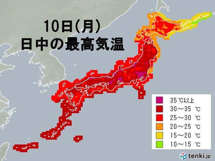 東京都心、名古屋、大阪など最高気温35℃以上 広く熱中症に警戒