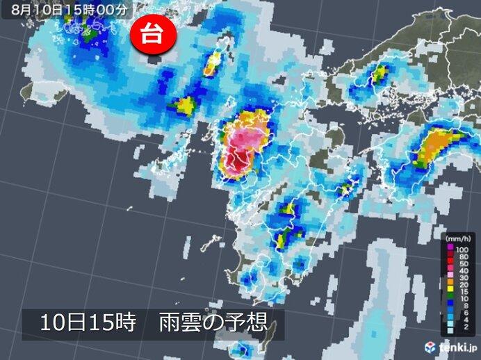 滝のような雨が降る所も 落雷や竜巻などの激しい突風にも注意