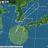 台風5号 昼前から夕方にかけて九州北部に最も接近