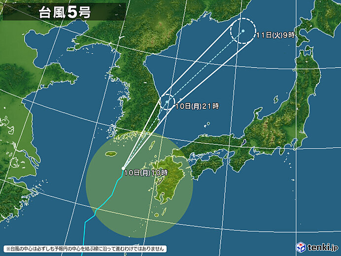 11日(火) 台風5号 温帯低気圧に変わって北海道付近へ