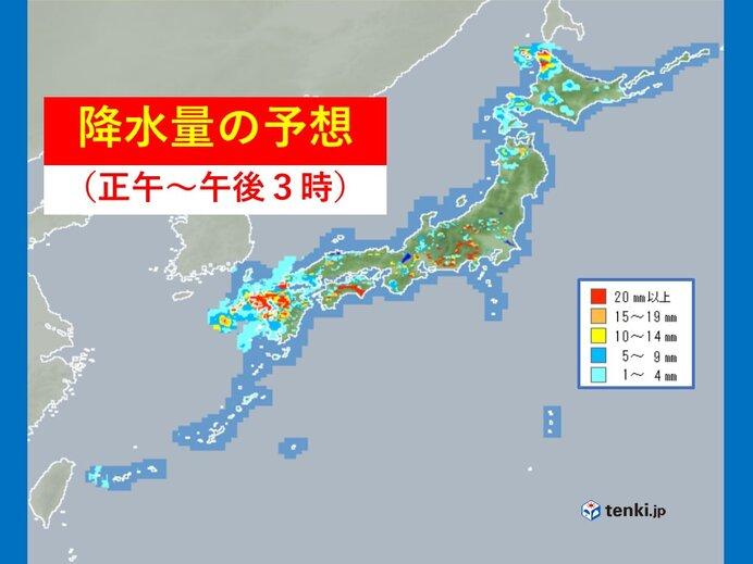 11日 日本列島危険な暑さ 北海道や四国九州では大雨に警戒_画像