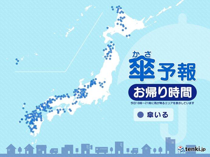 お帰り時間の傘予報 北日本で大雨警戒 東日本の山沿いや西日本も雷雨に