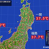 東北で体温超えの猛暑 午後は激しい雨の所も