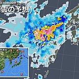 九州北部 局地的に非常に激しい雨 大雨に警戒