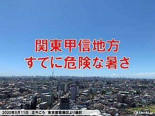 正午までに東京都心で36℃超 群馬県伊勢崎市では38.6℃ 危険な暑さ