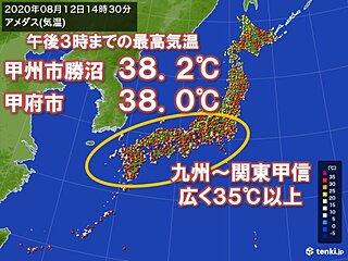 山梨県で38℃以上 関東甲信~九州で広く猛暑日