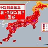 13日 全国的に残暑続く 雨や雷雨で大雨になるおそれも