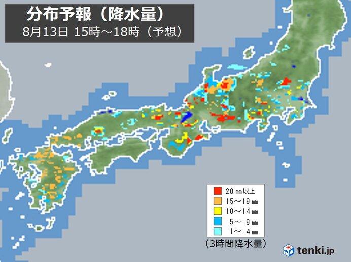午後は関東~九州 広い範囲で急な強い雨に注意