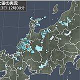 北陸に発達した雨雲 午後は東日本~西日本で激しい雨に注意