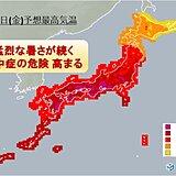 あすも各地で猛烈な暑さ 夜も油断しないで熱中症対策を
