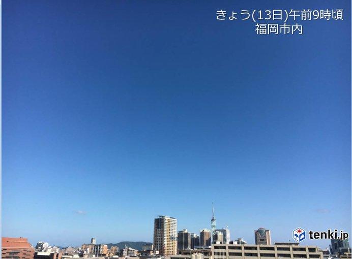 福岡 11日ぶりに朝から快晴