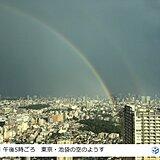 東京都心 雨のあとに虹が出現 くっきりと