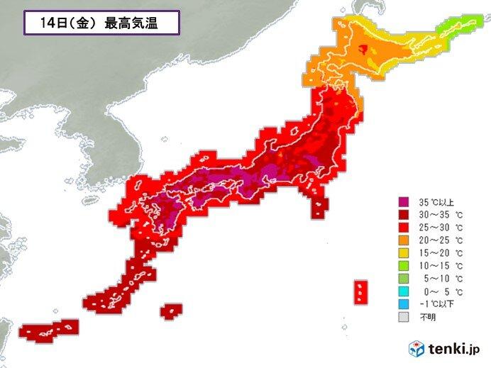 14日 猛暑のお盆 熱中症に警戒 北日本は天気下り坂