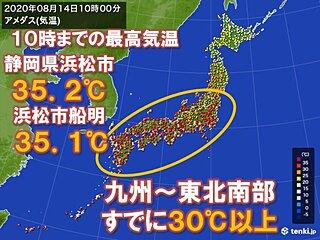 静岡県で10時前に35℃超も 九州~東北南部の広い範囲で既に30℃以上