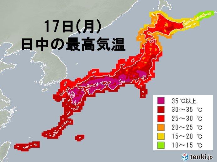17日(月)~18日(火) 40℃に迫る危険な暑さも