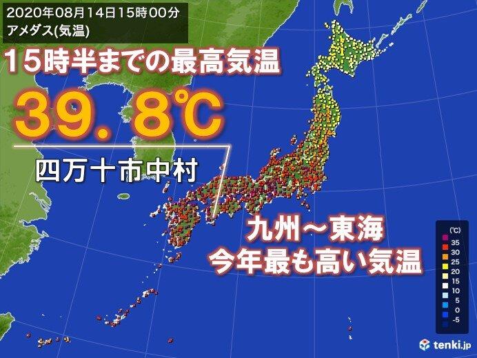 高知県と静岡県で39℃以上 九州~東海では今年最も高い気温