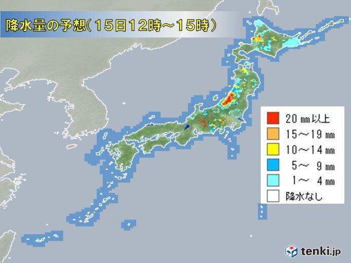 土日の天気 北海道や東北は大雨の恐れ 関東付近は午後にわか雨や雷雨