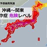 また40度近くか 東京は猛暑日連続へ 熱中症に警戒続く いつまで暑い?