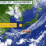 九州 からりとした暑さ