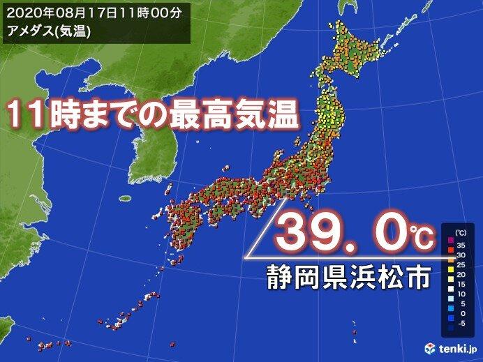 週間 天気 予報 浜松 2