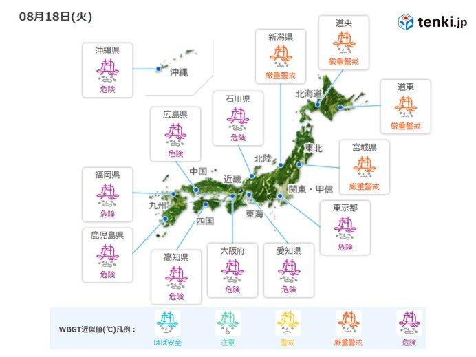 暑いエリアは少し西側にシフト 名古屋や鹿児島で最高気温38℃予想