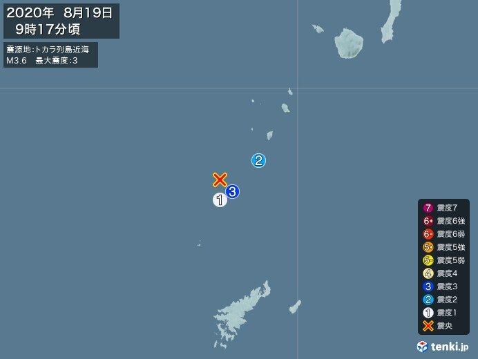 鹿児島県で震度3の地震 津波の心配なし