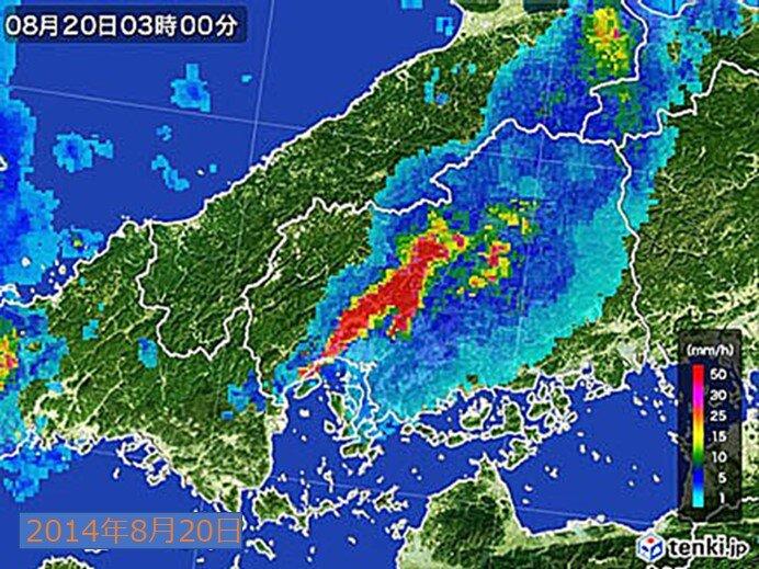 記録的な猛烈な雨