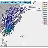 南の海上に発達した雲の塊 台風や熱帯低気圧が発生したら動向は?